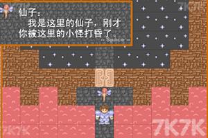《魔塔V1.12》游戲畫面1