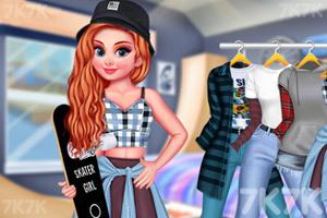 《滑板少女的时尚》游戏画面1
