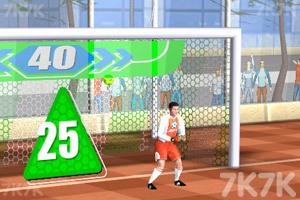 《街头足球小霸王》游戏画面1