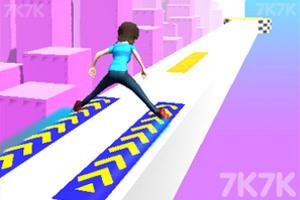 《速滑大通关》游戏画面2