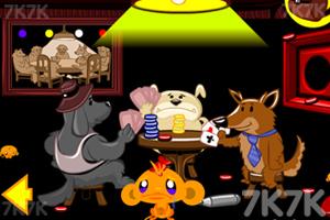 《逗小猴开心系列397》游戏画面2