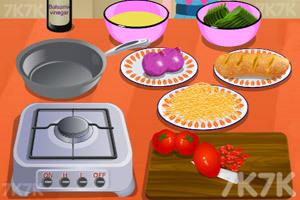 《意式番茄烤面包》截圖1