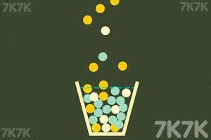 《小球进杯》游戏画面1