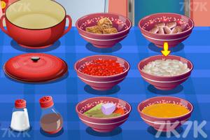 《法式豆焖肉》游戏画面2