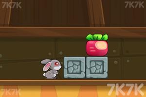 《谁动了我的萝卜》游戏画面1