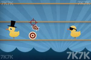《鸭子打靶场》游戏画面1