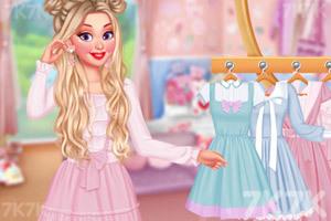 《粉色女孩装》截图2
