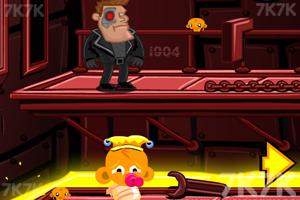 《逗小猴开心系列425》截图3