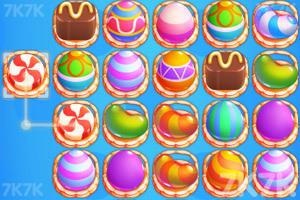 《新糖果连连看》截图1