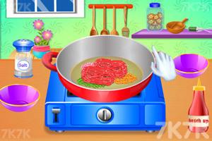 《厨房烹饪大全》游戏画面1