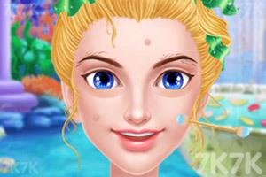 《人鱼公主时尚妆容》截图1