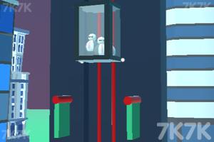 《降落的直升梯》截图3