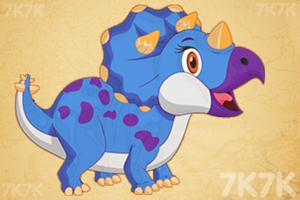 《拼装恐龙化石》游戏画面1