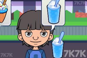 《冰激凌大师》截图1
