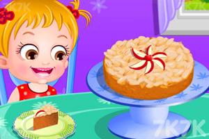 《苹果杏仁蛋糕》游戏画面2