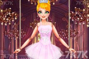 《跳芭蕾的木偶》游戏画面1