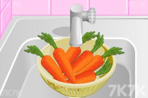 《奇妙胡蘿卜蛋糕》游戲畫面3