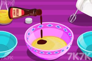 《奇妙胡蘿卜蛋糕》游戲畫面2