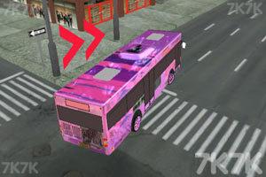 《城市公交车》游戏画面3
