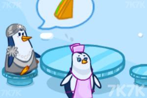 《企鹅的咖啡厅》游戏画面2