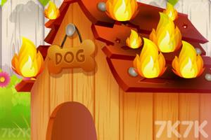 《救援小寵物》游戲畫面3