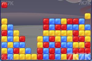 《消除彩色方块》游戏画面2