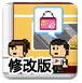 《经营购物中心2修改版》在线玩