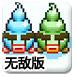 m.hv599.com鸿运国际手机版_冰淇凌坏蛋2无敌版