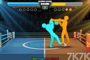《橙蓝对决》游戏画面3