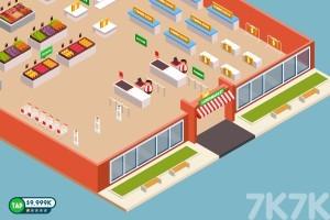 《超市办理员无敌版》游戏画面1