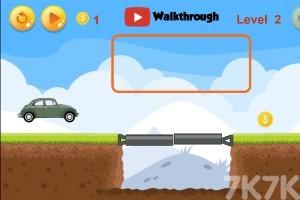 《给汽车造桥》游戏画面2