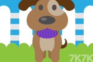 《养只宠物狗》游戏画面3