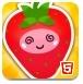 草莓大冒險