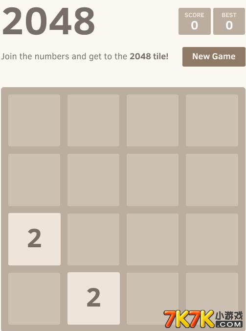 2048游戏在线玩 正版电脑版无需下载