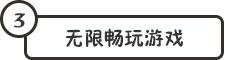 鸿运国际最新网址