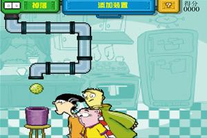 管道建造工中文版