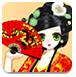 中國水袖裙