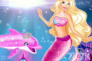 公主的小海豚