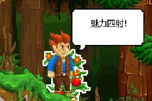 丛林生存大挑战中文版
