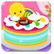 漂亮的彩虹蛋糕