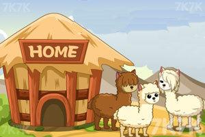 小羊回家三人组
