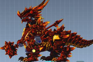 组装地狱魔龙