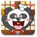 熊猫拉面馆