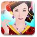传统日本美女
