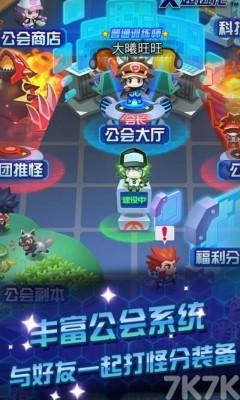 《7k7k妖怪寶可萌》游戲畫面1