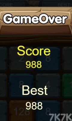《數字磚塊2048》游戲畫面3