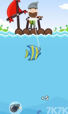 《开心来钓鱼》游戏画面2