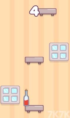 《翻转的瓶子》游戏画面1