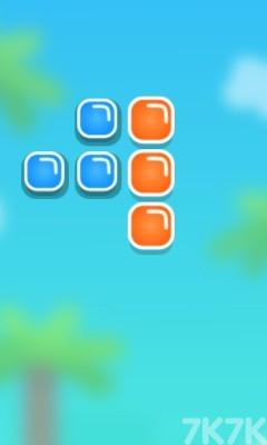 《方块爆破》游戏画面1