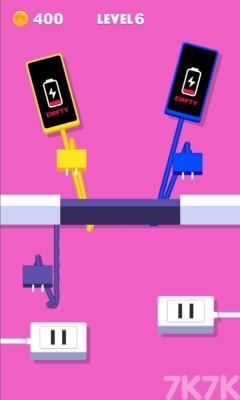 《即刻充电》游戏画面4